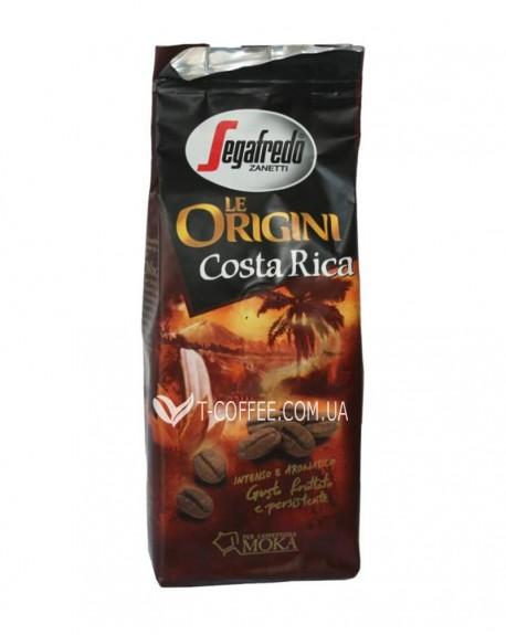 Кофе Segafredo Le Origini Costa Rica молотый 250 г (8003410240556)