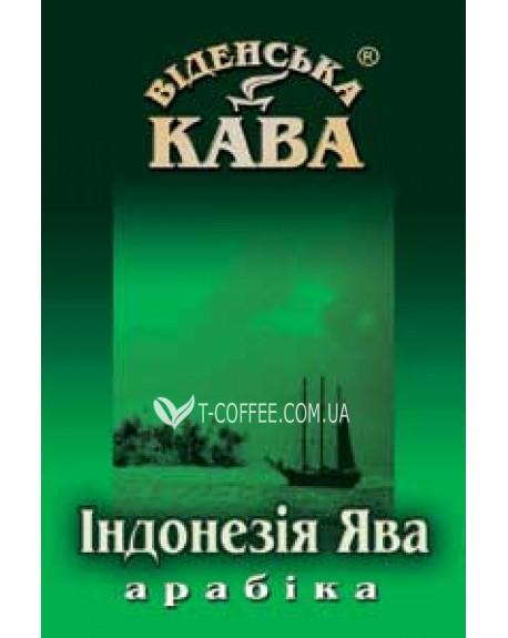 Кофе Віденська Кава Арабика Индонезия Ява зерновой 500 г