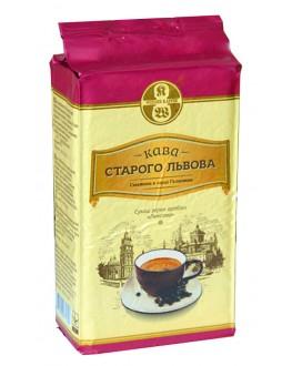 Кофе КАВА СТАРОГО ЛЬВОВА Люксова молотый 250 г (4820000371308)