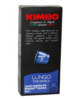 Кофе KIMBO Nespresso Lungo в капсулах 10 х 5,5 г (8002200145187)