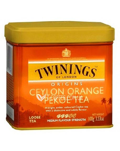 Чай TWININGS Ceylon Orange Pekoe Цейлонский Оранж Пеко 100 г ж/б (070177029685)