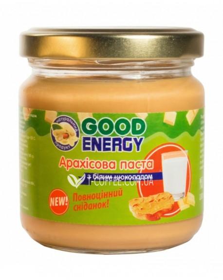 Арахисовая паста Good Energy с белым шоколадом 180 г