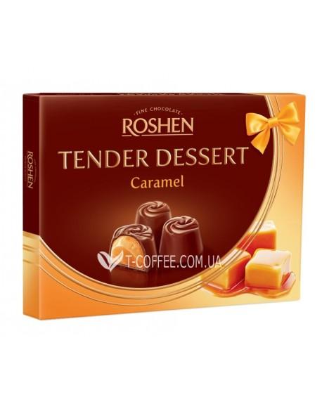 Конфеты Roshen Tender Dessert Caramel Карамель 121 г в коробке