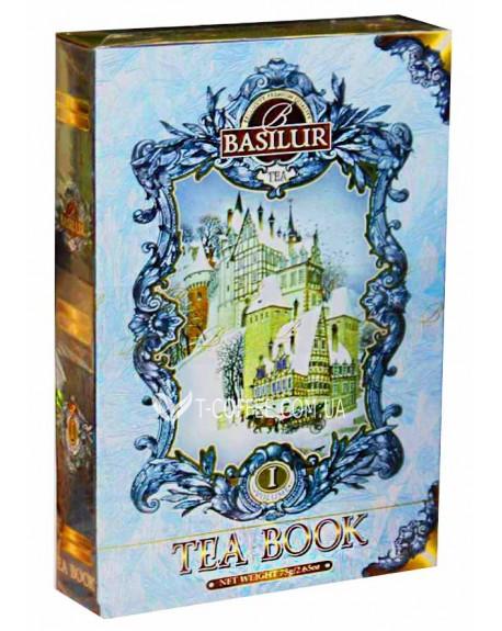 Чай BASILUR Winter Book Том 1 - Зимняя Книга 75 г к/п (4792252927506)