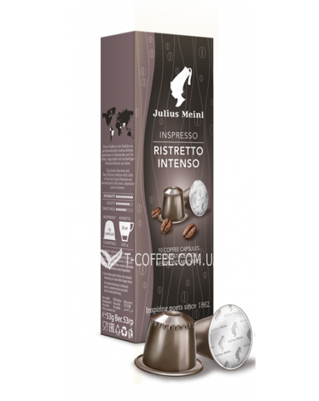 Кофе Julius Meinl Nespresso Ristretto Intenso в капсулах 10 х 5.3 г