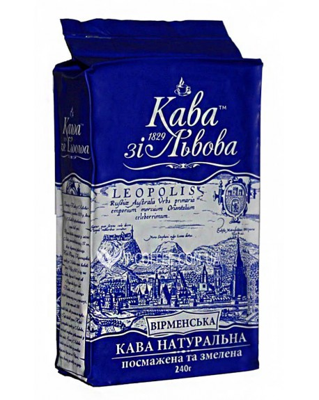 Кофе Кава зі Львова Вірменська молотый 225 г
