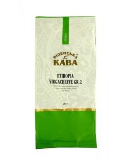 Кофе ВІДЕНСЬКА КАВА Арабика Эфиопия Иргачоф Gr.2 зерновой 250 г