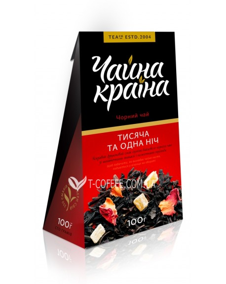 1001 ночь черный ароматизированный чай Чайна Країна 100 г к/п