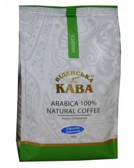 Кофе ВІДЕНСЬКА КАВА Арабика Эфиопия Джимма 5 зерновой 500 г