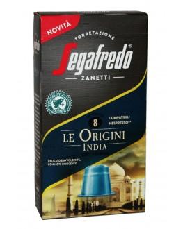 Кофе SEGAFREDO Nespresso Le Origini India в капсулах 10 х 5,1 г (8003410248361)