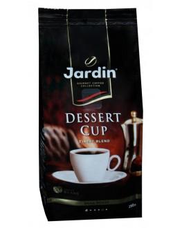 Кава JARDIN Gourmet Dessert Cup зернова 250 г (4823096803449)