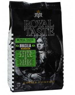 Кофе ROYAL TASTE Brazilia зерновой 500 г (8719324106047)