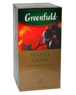 Чай GREENFIELD Festive Grape Виноград 25 х 2 г (4823096802725)