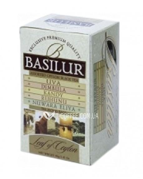 Чай BASILUR Assorted Pure Ceylon Tea Ассорти - Лист Цейлона 20 х 2 г (4792252100732)