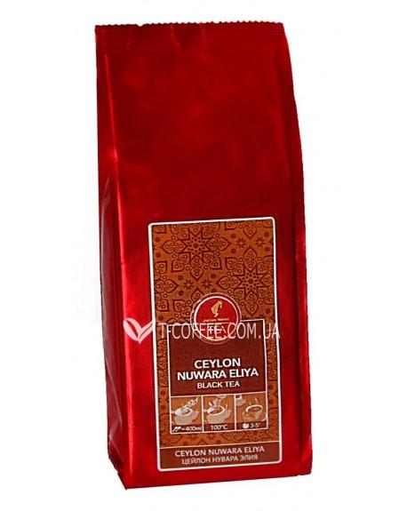 Чай Julius Meinl Ceylon Nuwara Eliya Цейлон Нувара Элия 250 г (9000403826642)
