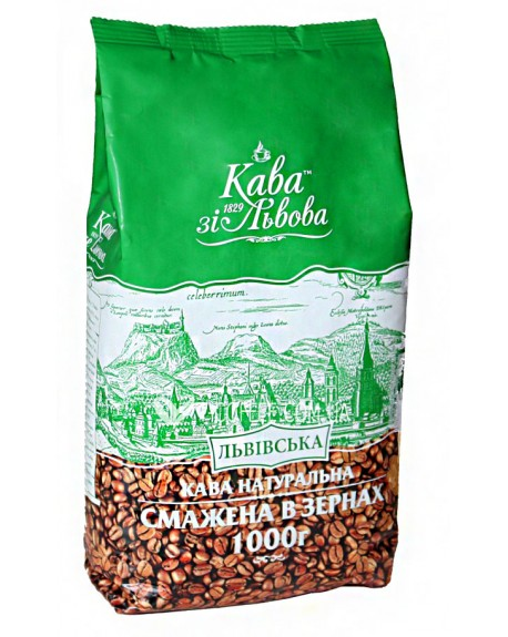 Кофе Кава зі Львова Львівська зерновой 1 кг (4820145620507)