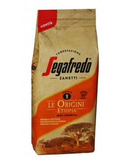 Кофе SEGAFREDO Le Origini Etiopia молотый 200 г (8003410248439)