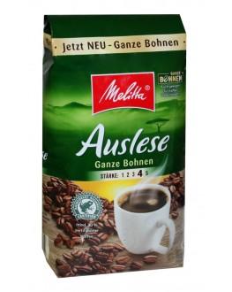 Кофе MELITTA Auslese зерновой 500 г (4002720004975)