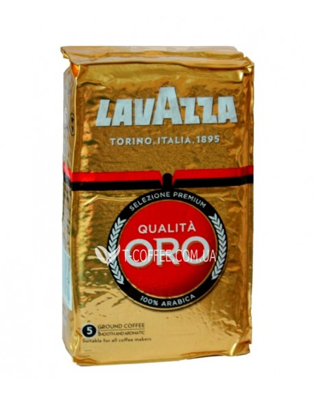 Кофе Lavazza Qualita Oro 250 г молотый