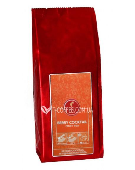 Чай Julius Meinl Fruit Blend Fruit Tea Berry Cocktail Ягодный Коктейль 250 г (9000403798871)
