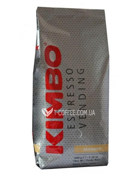 Кофе KIMBO Espresso Vending Armonico зерновой 1 кг (8002200140380)