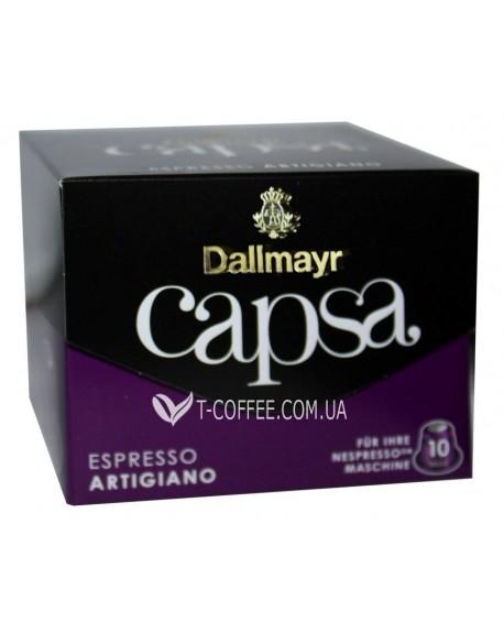 Кофе Dallmayr Nespresso Capsa Espresso Artigiano в капсулах 10 х 5,6 г (4008167010203)