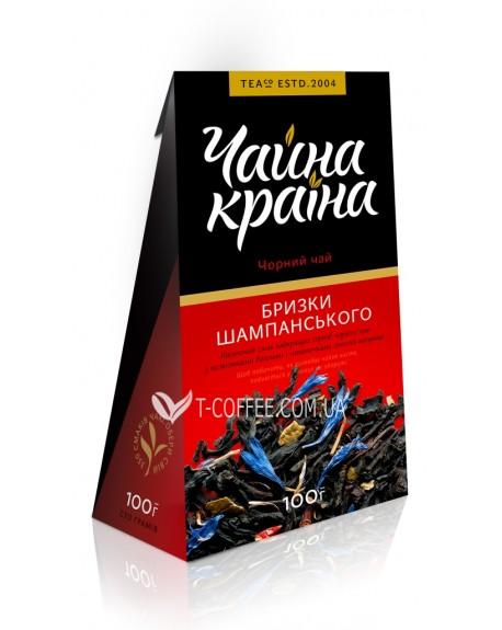 Аромат Шампанского черный ароматизированный чай Чайна Країна 100 г к/п