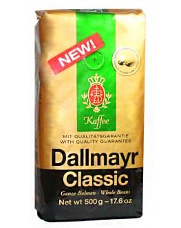 Кофе DALLMAYR Classic зерновой 500 г (4008167023500)
