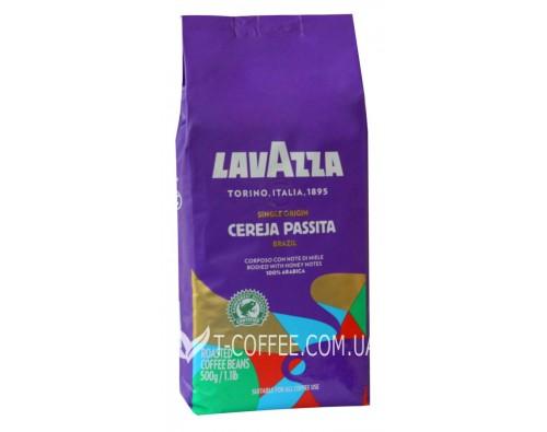 Всемирноизвестный кофе Lavazza Cereja Passita Brazil теперь зерновой!!!