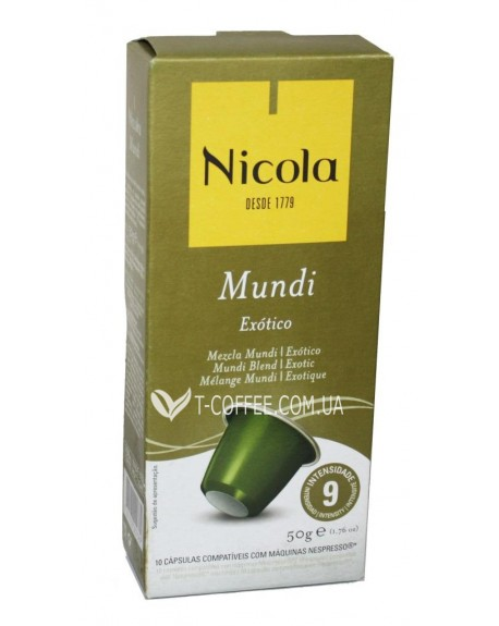 Кофе Nicola Mundi Exotico 9 в капсулах 10 х 5 г (5601132002389)