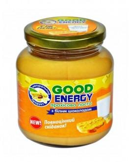 Арахисовая паста GOOD ENERGY с белым шоколадом 460 г (4820175570414)