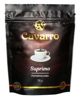 Кофе CAVARRO Suprimo растворимый 75 г эконом. пак. (4820235750190)