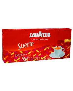 Кофе Lavazza Suerte молотый 250 г (внутренний рынок)