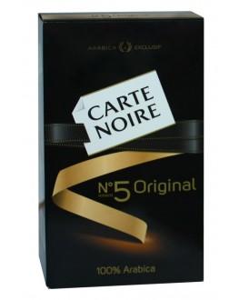 Кава CARTE NOIRE Original №5 мелена 250 г (8714599522035)