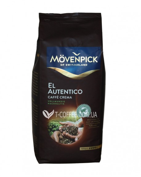 Кофе Movenpick El Autentico зерновой 1 кг (4006581012421)