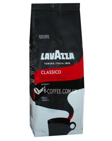 Кофе Lavazza Classico молотый 340 г (8000070075269)