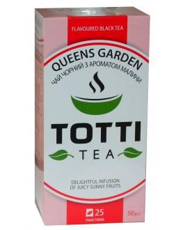 Чай TOTTI Queens Garden Королевский Сад 25 x 2 г (8719189233261)
