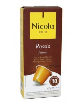 Кофе NICOLA Nespresso Rossio Intenso 10 в капсулах 10 х 5 г (5601132002587)