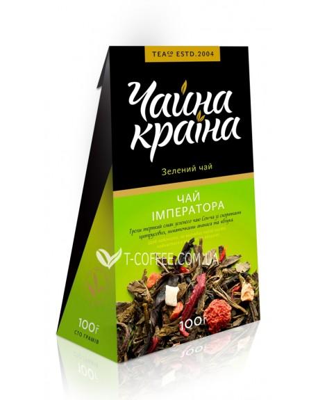Зеленый Чай Императора зеленый ароматизированный чай Чайна Країна 100 г к/п