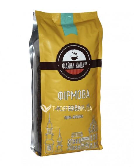 Кофе ФАЙНА КАВА Фірмова Кава 100% арабіка зерновой 1 кг (4820195670088)