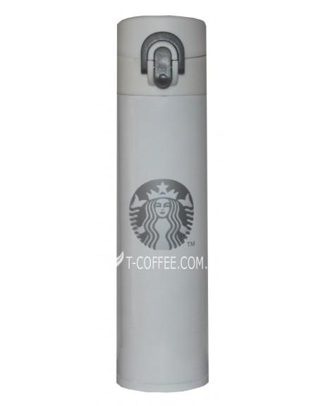 Термос-поилка Starbucks 380 мл белый