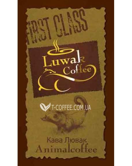 Кофе Віденська кава Арабика Индонезия Копи Лювак 100 г зерновой