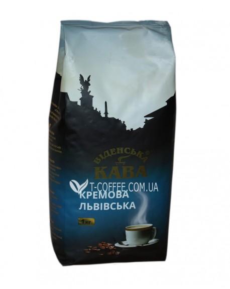 Кофе Віденська кава Кремова Львівська 1 кг