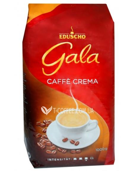 Кофе EDUSCHO Gala Caffee Crema зерновой 1 кг (4006067088926)