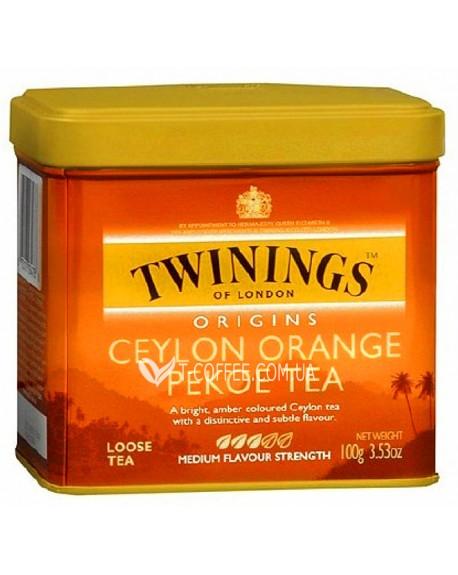 Чай TWININGS Ceylon Orange Pekoe Цейлонский Оранж Пеко 200 г ж/б