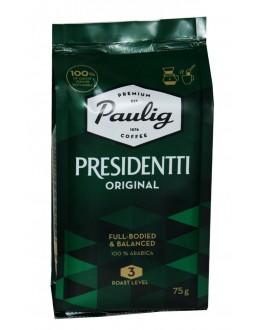 Кофе PAULIG Presidentti Original молотый 75 г (6411300166428)