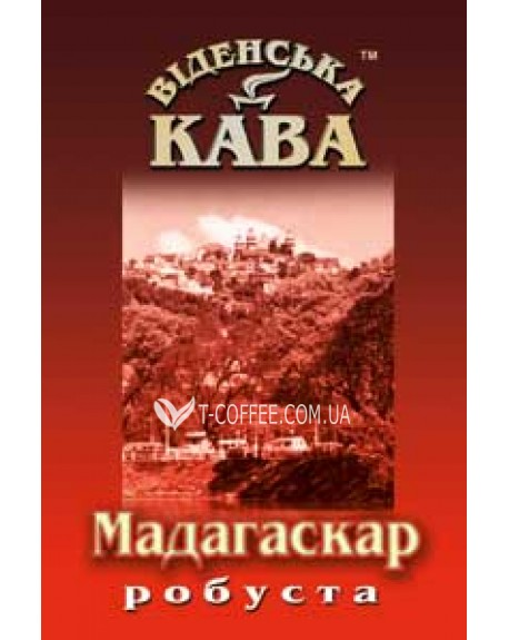 Кофе Віденська Кава Робуста Мадагаскар зерновой 500 г