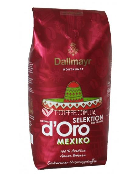 Кофе Dallmayr Crema d'Oro Selektion Des Jahres Mexiko 1 кг зерновой (4008167035503)