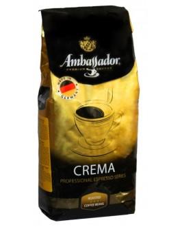 Кофе AMBASSADOR Crema зерновой 1 кг Германия (4051146000986)