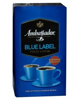 Кава AMBASSADOR Blue Label мелена 450 г (8719325127423)